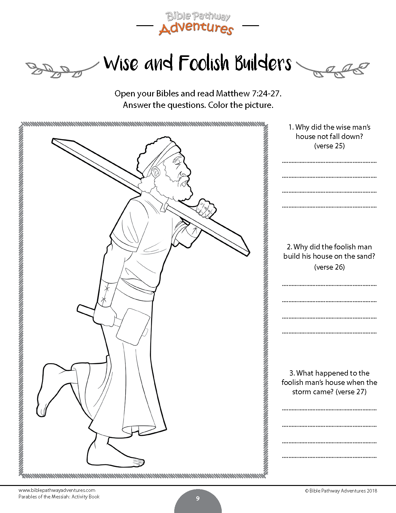 Wise & Foolish Builders worksheet | Instant Download! | kids church ...