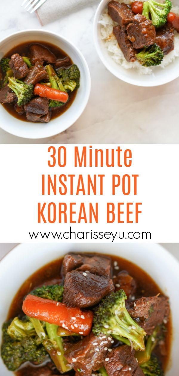 Make this easy Korean beef in less than half an hour in your instant pot. It's a burst of flavors in one bite and hands down one of my favorite Korean dishes. Great for weeknight dinners for the whole family! #dinnerrecipes #instantpot #kidfriendly #weeknightdinners