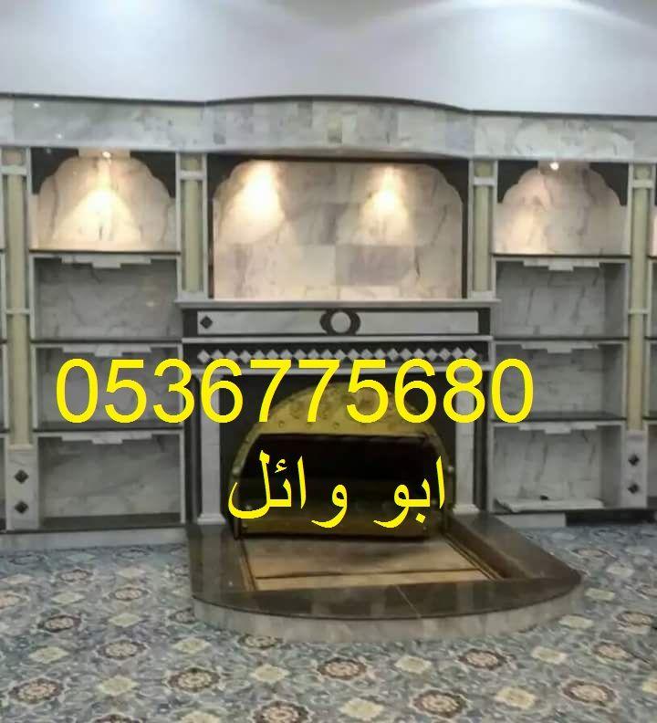 صور مشبات 0536775680 F8b06f7c072ed4b111a77d6228825c76