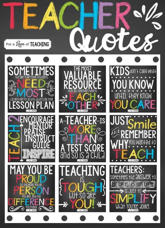Kindergarten And Mooneyisms: Teacher Quotes (For A Love Of Teaching)