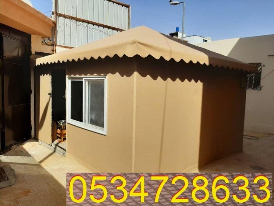 خيام ابو محمد Outdoor Decor Home Home Decor