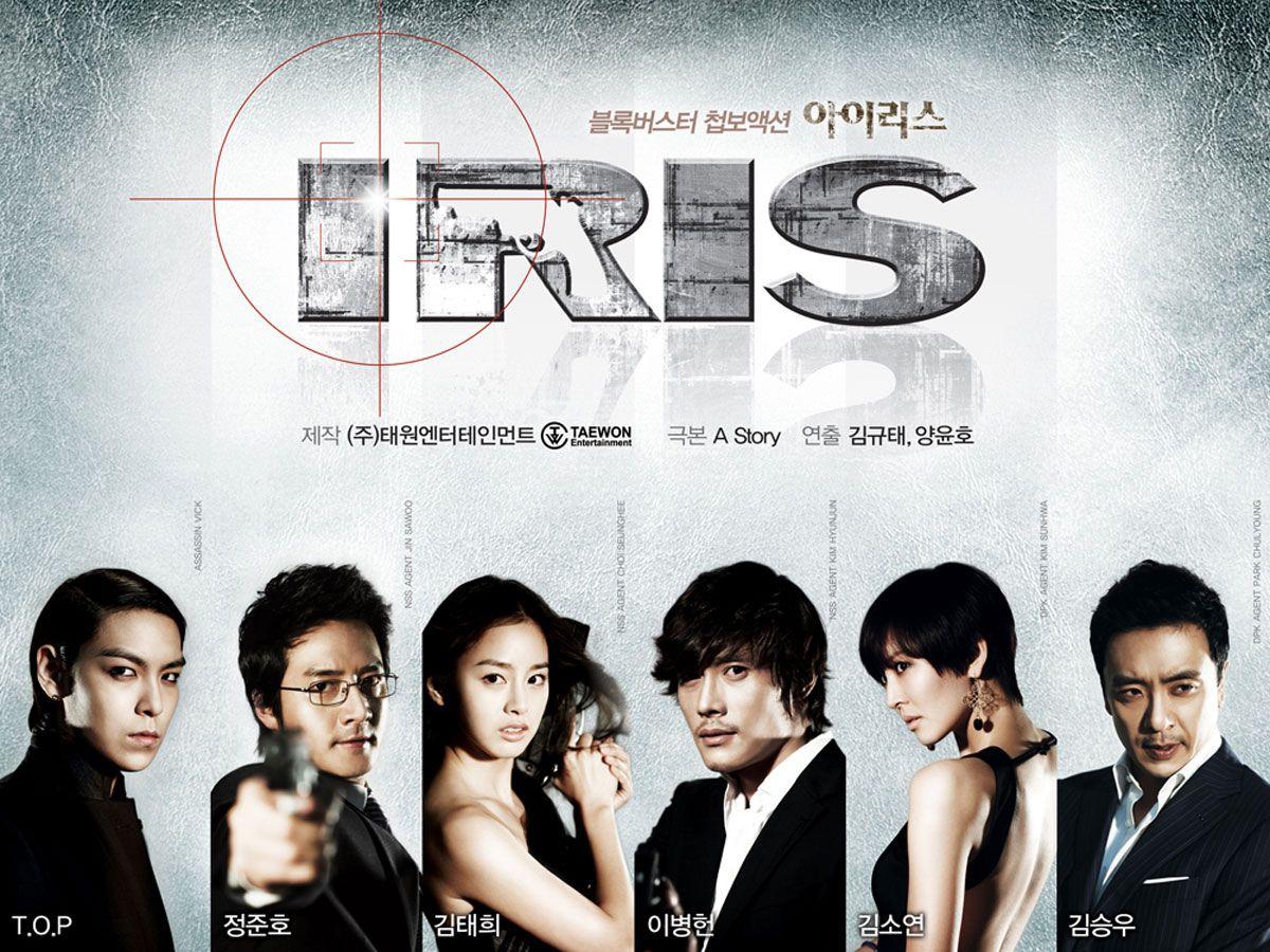 Iris Korean Korean Drama Drama Korean Drama Series