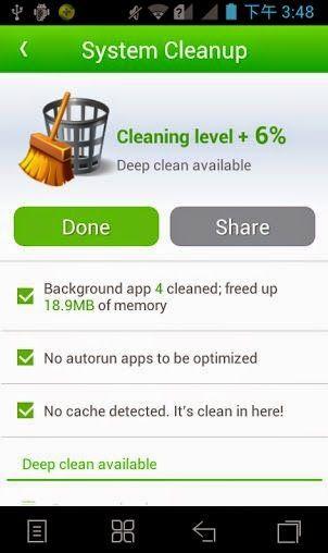 360 Mobile Security là ứng dụng miễn phí dành cho Android có chức năng đảm  bảo