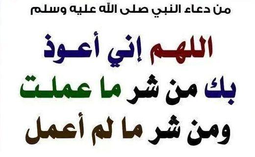 Pin By Ahmed Baha Eddine On Islam Arabic Calligraphy Calligraphy Novelty Sign