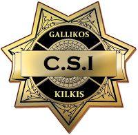 ΓΝΩΜΗ ΚΙΛΚΙΣ ΠΑΙΟΝΙΑΣ: CSI Gallikos: Το μοναδικό δωμάτιο απόδρασης στο ν....