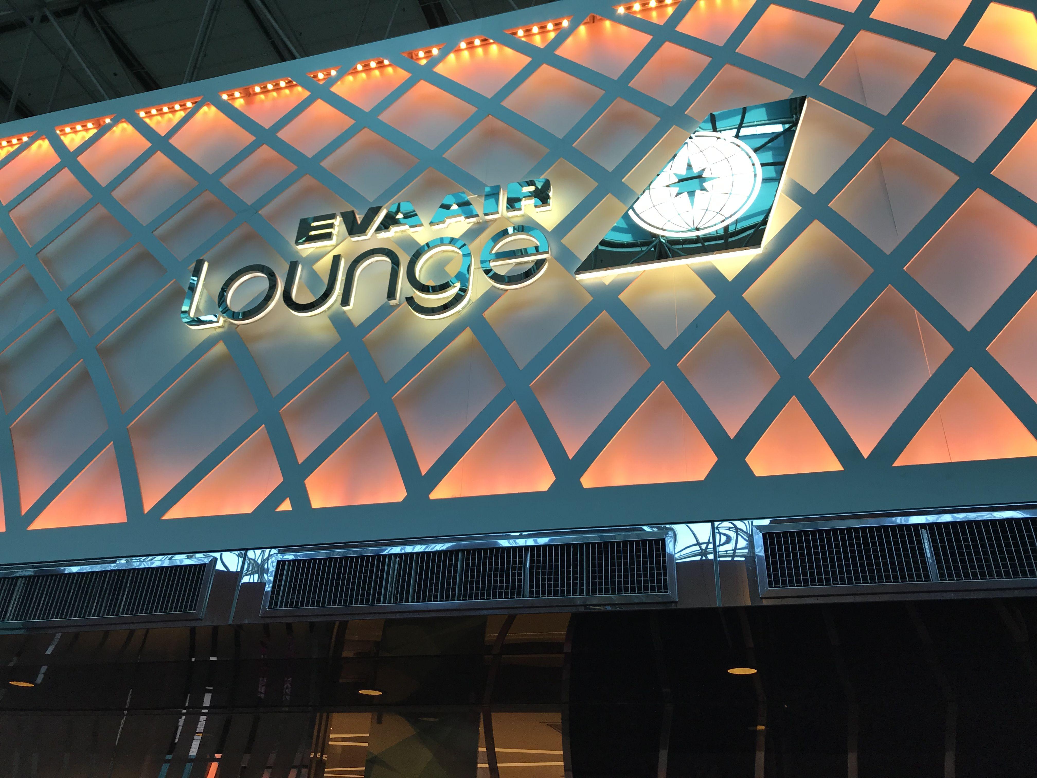 Relaxing in Luxury EVA Air Infinity Lounge Taipei Eva