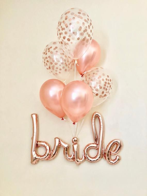 Bride Rose Gold Script Balloon~Rose Gold Balloons~Wedding Shower Decor~Gold Confetti Balloon~Bridal Shower~Engagement Party~Rose Gold Bride