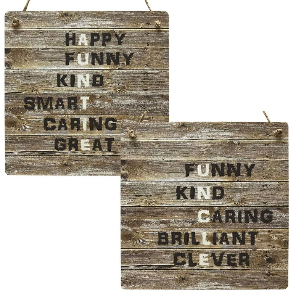 Auntie uncle gifts rustic wooden mdf gift special