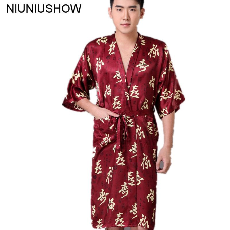 New Arrival Navy Blue Chinese Men s Rayon Robe Nightwear Kimono Yukata Gown  Summer Casual Sleepwear S M L b0a75b2b0
