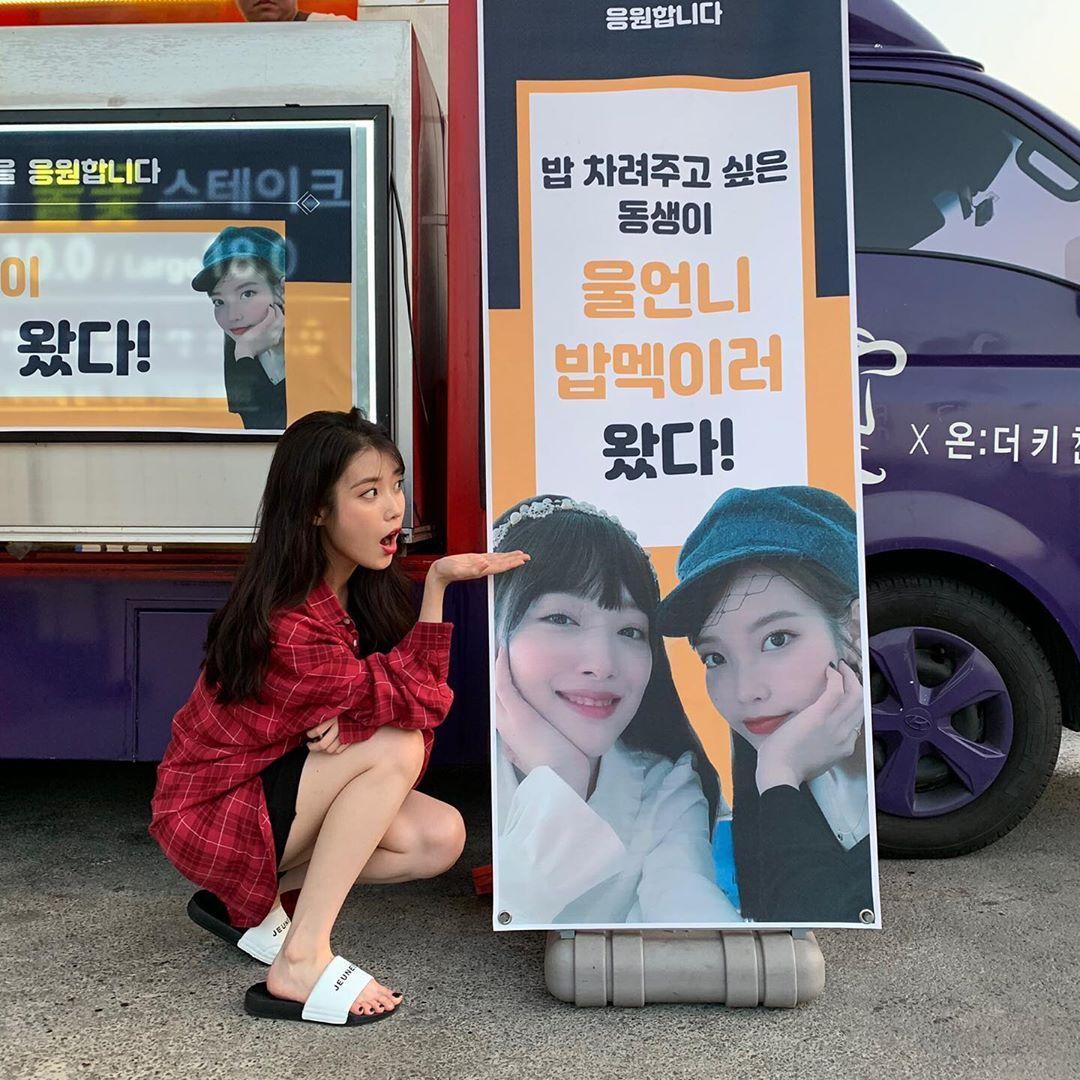 Iu feet rkpopfeets kpopfeets kpop sulli korean