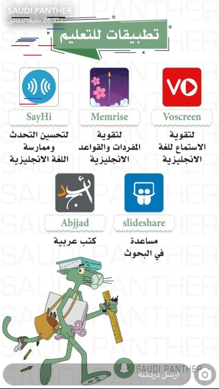 Pin by asma love on تعليم in 2020 English writing skills