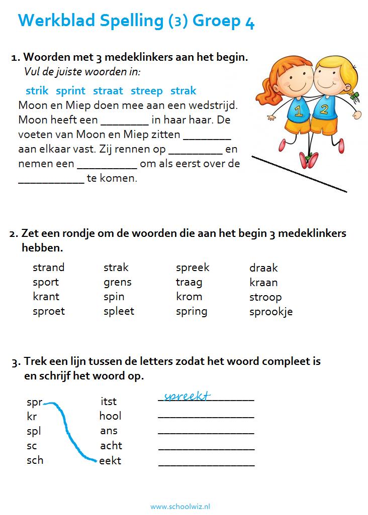 Genoeg Schoolwiz - Taaloefeningen groep 4 | Taal - Spelling, Grammar en @PE17