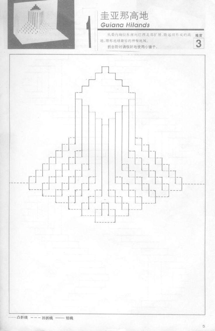 Resultado de imagem para kirigami moldes pdf gratis | Origami ...