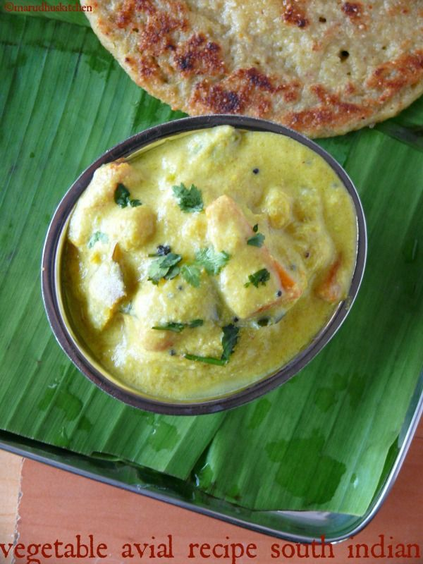 Vegetable avial recipe south indian aviyal pinterest lunch menu vegetable avial recipe south indian aviyal avial aviyal is a true comfort food that has occupied an inevitable place in south indian lunch menu more than forumfinder Gallery