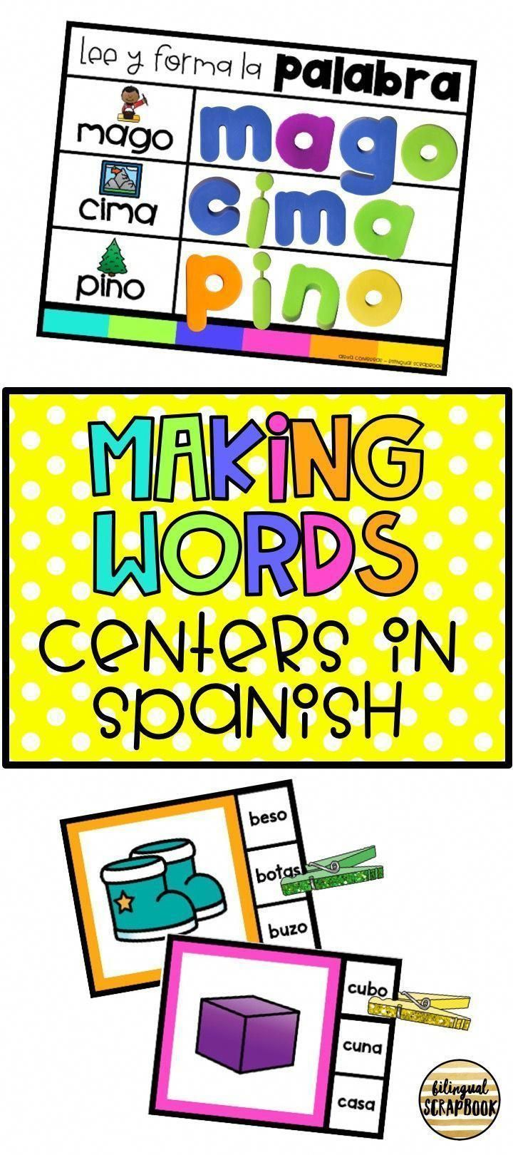 Fun, easy to prep centers in Spanish. Students will