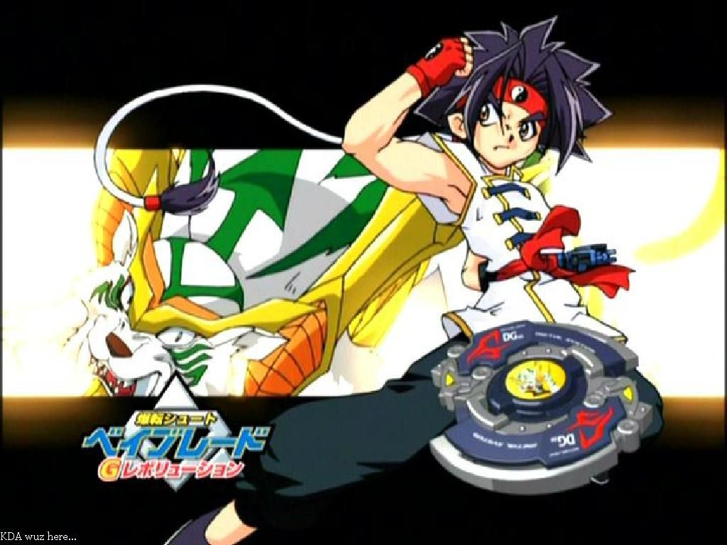 Pin by crow tegami on beyblade pinterest - Beyblade driger wallpaper ...