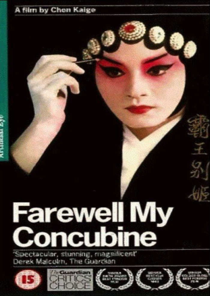 "Farewell+My+Concubine+Film   Farewell My Concubine"" film ..."