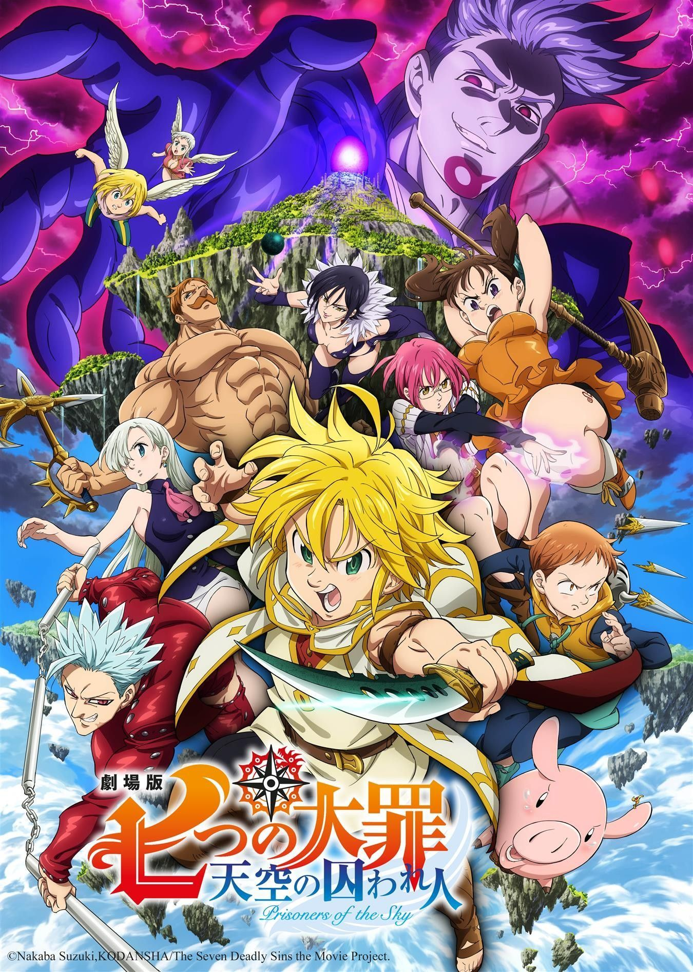 The Seven Deadly Sins The Movie Prisoners Of The Sky Review