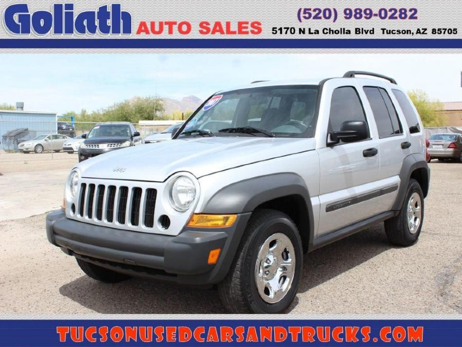 2007 Jeep Liberty See Price Description Used Tucson Car