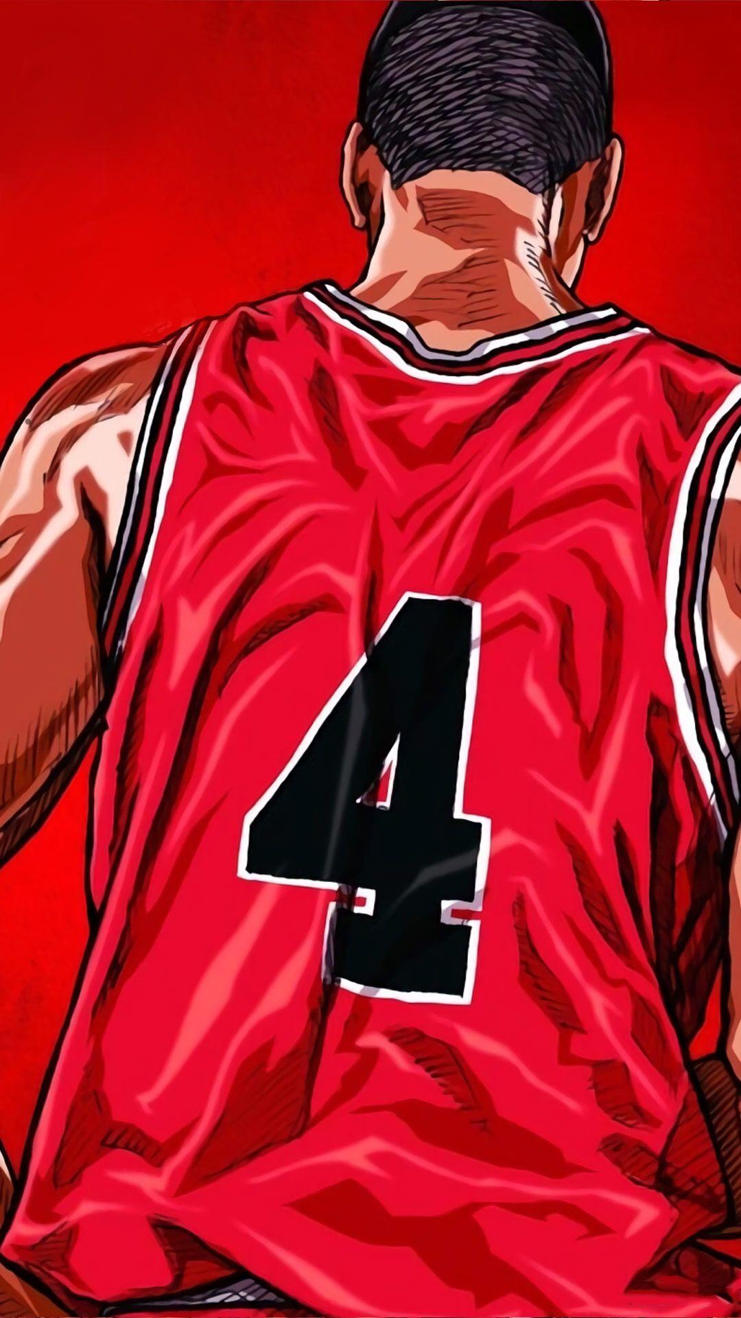 A lucky number. Slam dunk, Slam dunk anime, Dunk