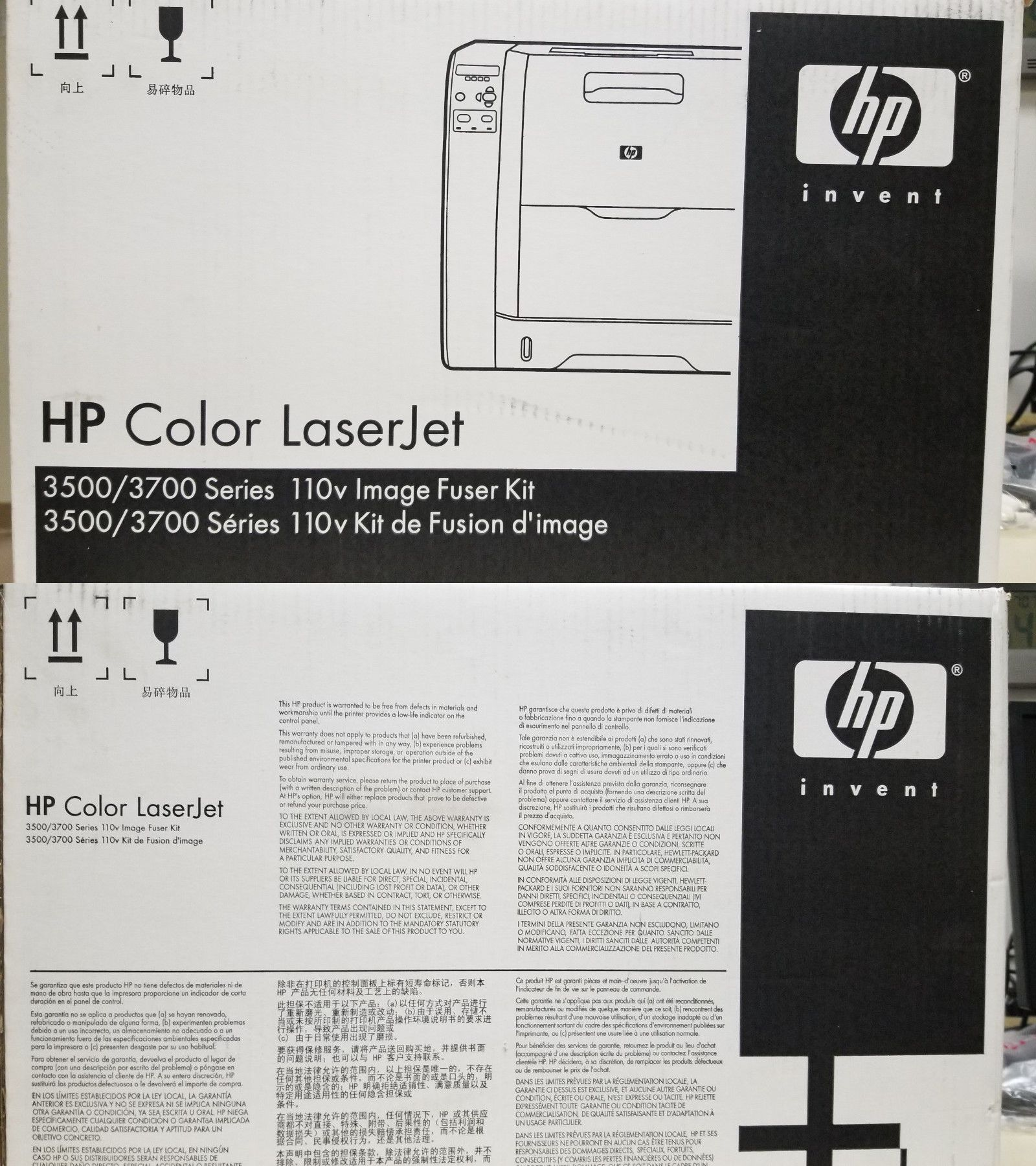 Printer and Scanner Parts and Accs 182086: New Genuine Hp