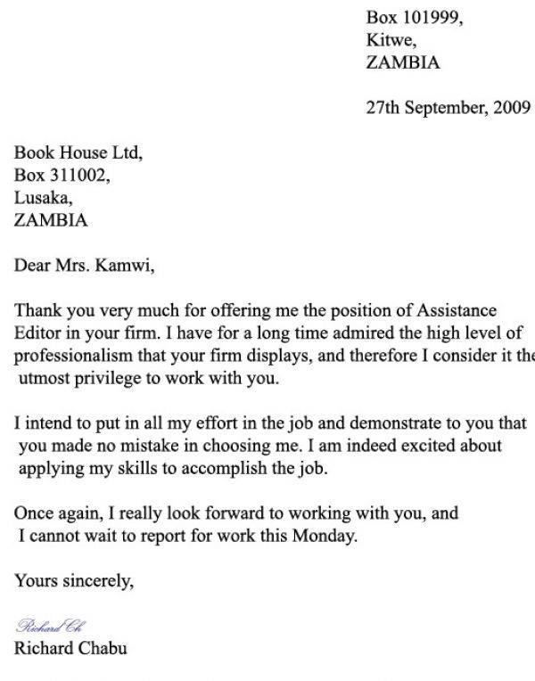 pics photos thank you letter for boss this your index html page - project proposal letter