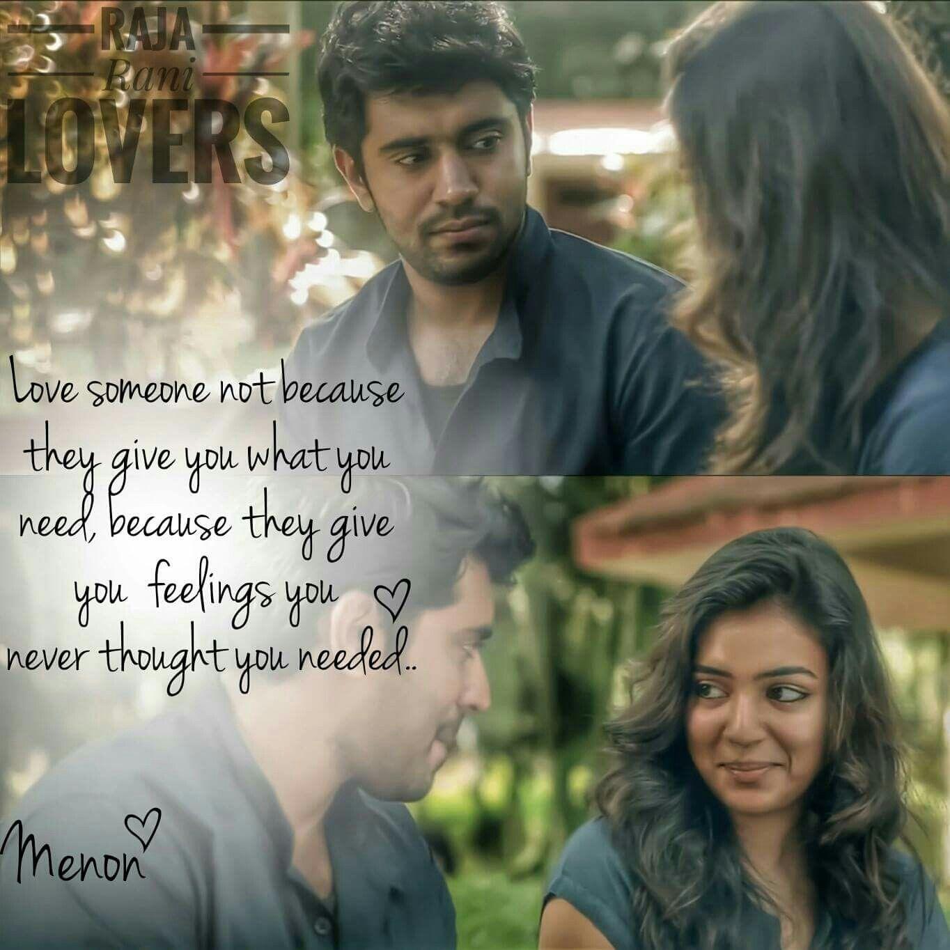 Pin By Indirani Shanmugam On My Favorites Favorite Movie Quotes Movie Quotes Romantic Quotes