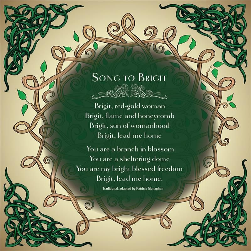 Beautiful Artwork Framing A Poem To Brigit By Patricia Monaghan Celtic Goddess Poems Fire Festival