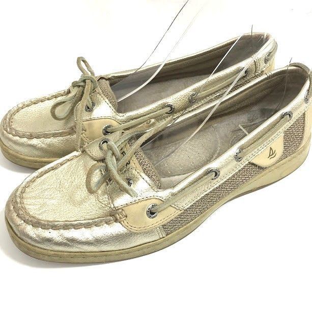 Sperry Top-sider Womens Grey/Beige Leather Loafers Size 8