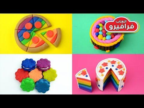 العاب الصلصال بنات العاب معجون الصلصال صلصال للأطفال واجمل الاشكال Sugar Cookie Sugar Desserts