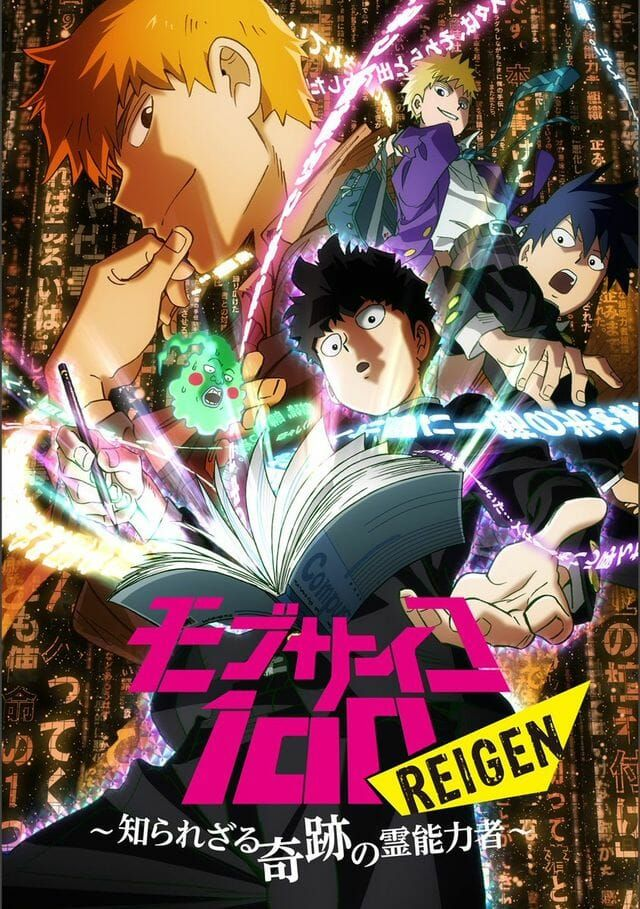 "Crunchyroll Adds ""Mob Psycho 100 Reigen"" OVA Anime"