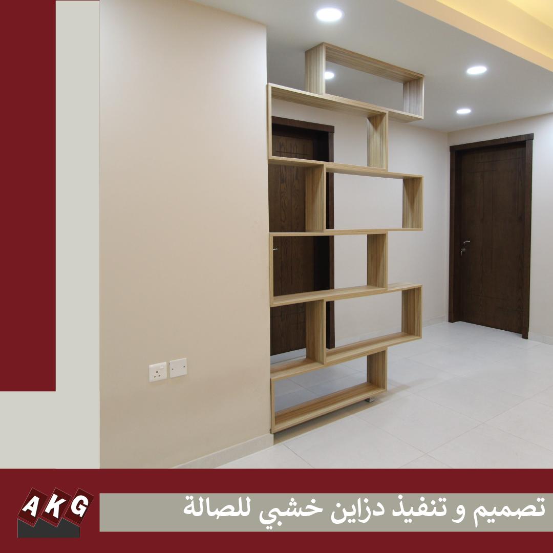 تصميم و تنفيذ رفوف خشبية 2020 Home Shelves Decor