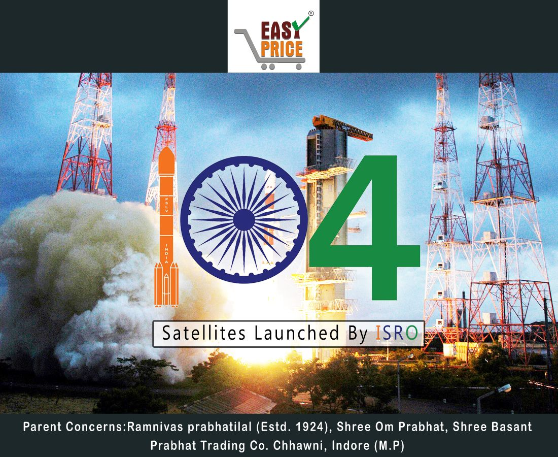 Isro Is Set To Create History Isro To Enter Record Books By Launching 104 Satellites At One Go On February 15 201 Recorded Books Product Launch Satellites