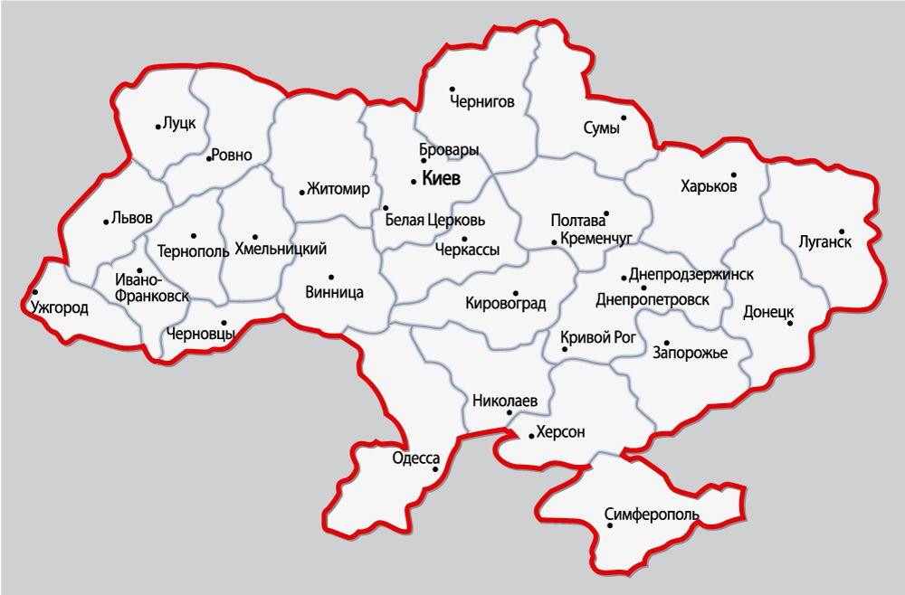 раскраска украина поиск в Google украіна украина