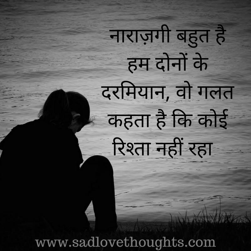 True Life Status Quotesalone Status Alone Status Sad Alone
