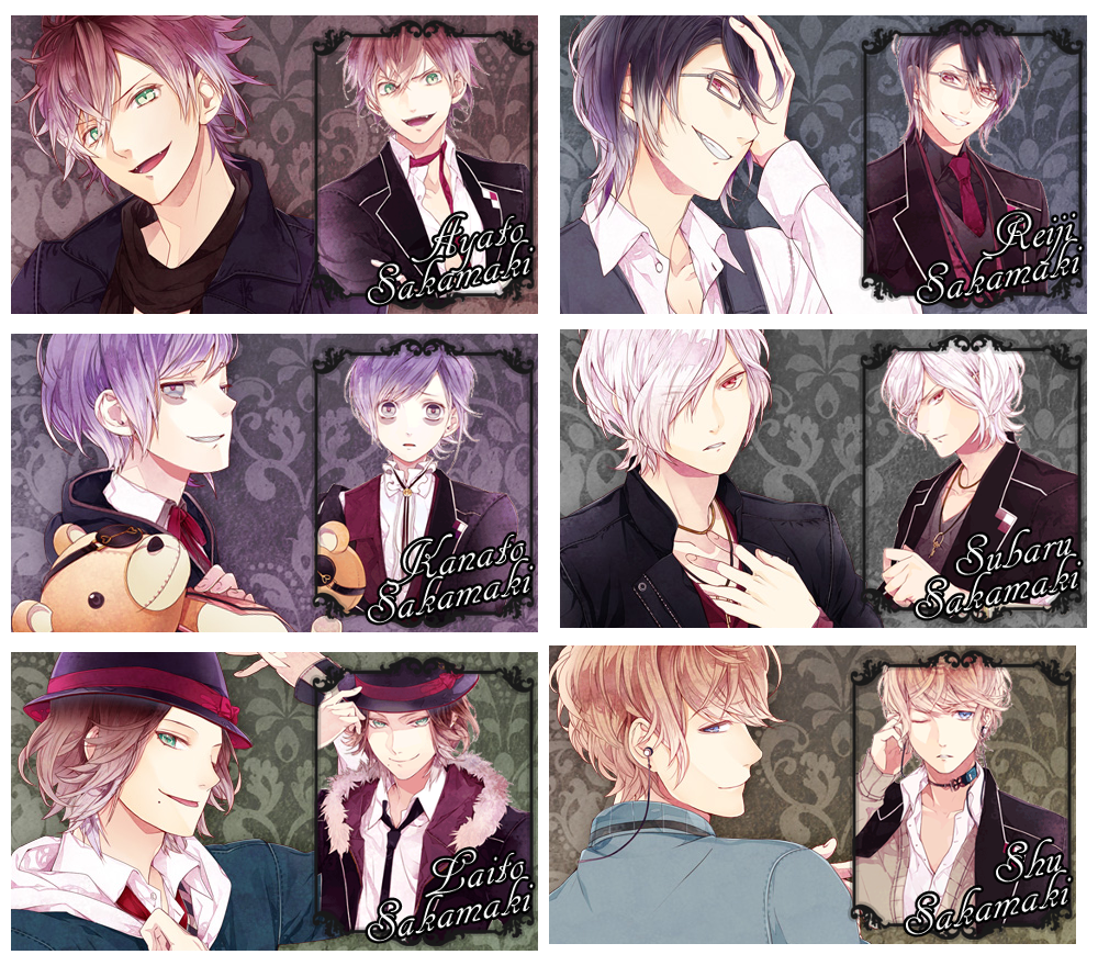He's a character from a PSP game Diabolik Lovers