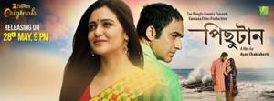 bangla movie song download a to z