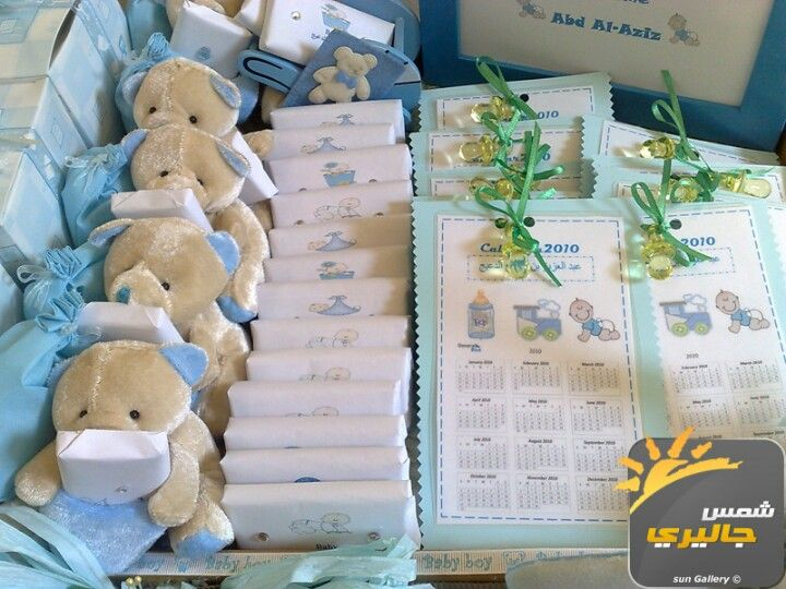 توزيعات Baby Boy Dinosaur Stuffed Animal Baby