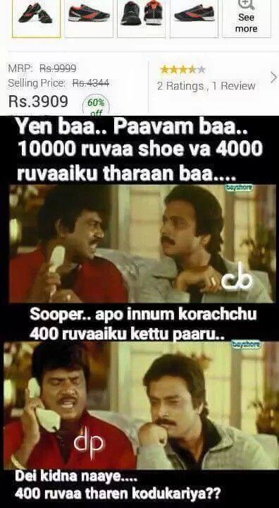 Fakepromises With Images Vadivelu Memes Tamil Jokes Memes