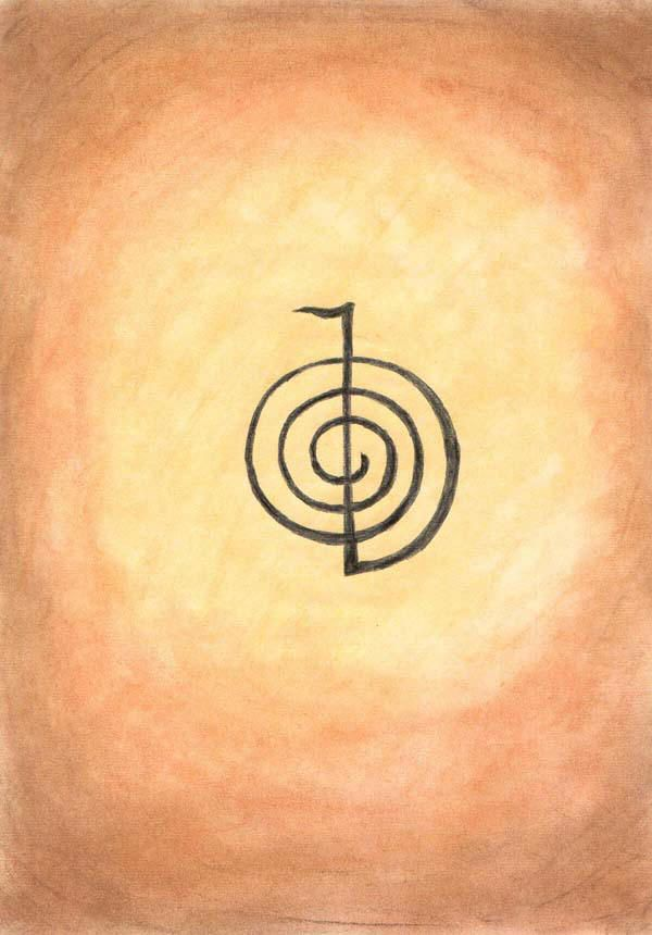 Cho Ku Rei The Power Symbol Increase The Power Here Right Now