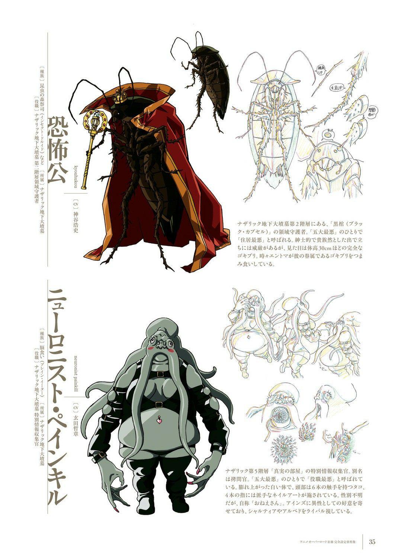 Pin De Katsuymt Em Overlord Em Memes Engracados Anime Melhores Imagens