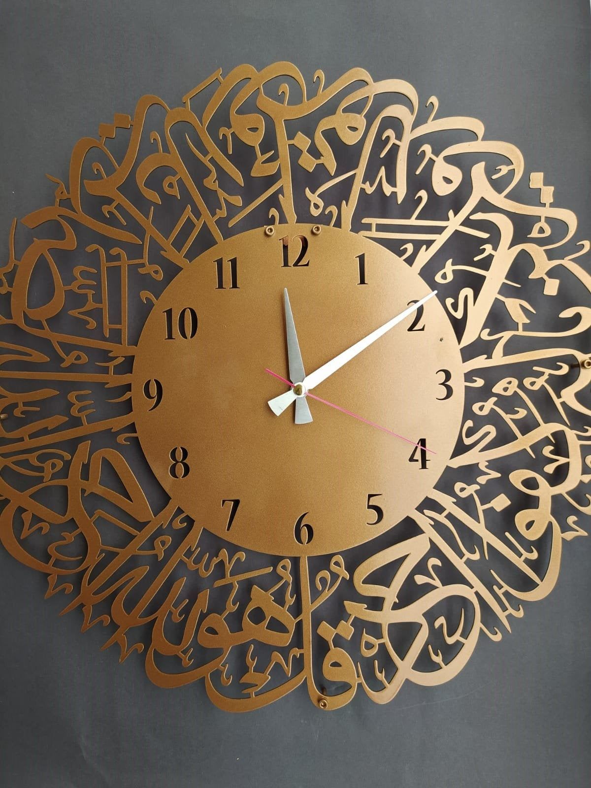 Extra Large 70 Cm Dia Ikhlas Calligraphy Metal Wall Clock With Static Paint Https Etsy Me 2gjbocv In 2020 Islamic Wall Art Large Metal Wall Clock Etsy Wall Art