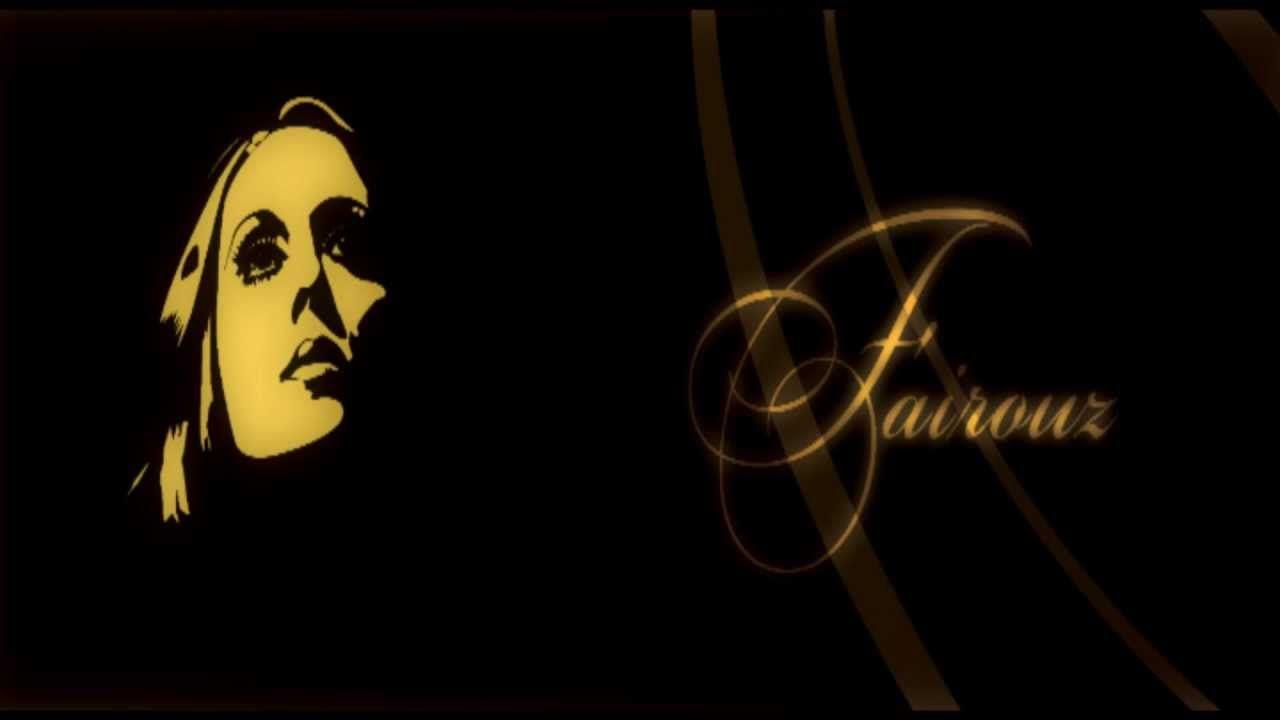 Fairouz Songs inside fayrouz - ya ana ya ana / فيروز - يا أنا يا أنا | songs english+