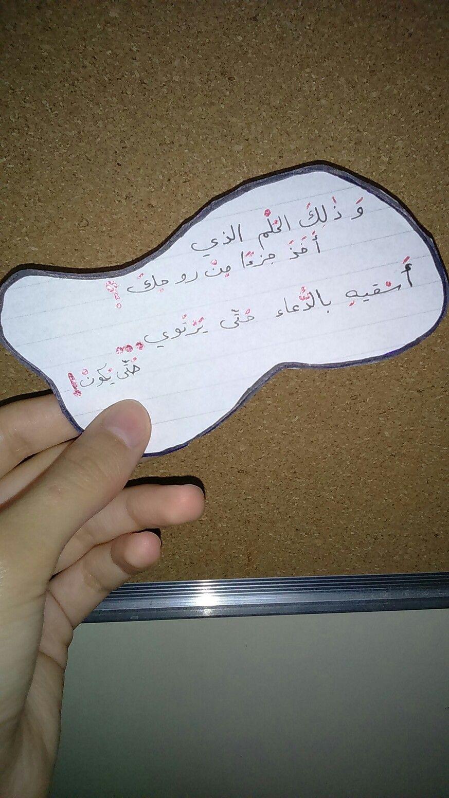 إنما أمره إذا أراد شيئا أن يقول له كن فيكون Allah Loves You Allah Love Love You