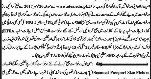 Children Hospital Jobs 2017 In Quetta For Personal Assistant http - personal assistant job description