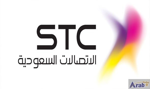 Saudi Telecom Company Adopts New Strategy Logos Tech Company Logos Man Utd News