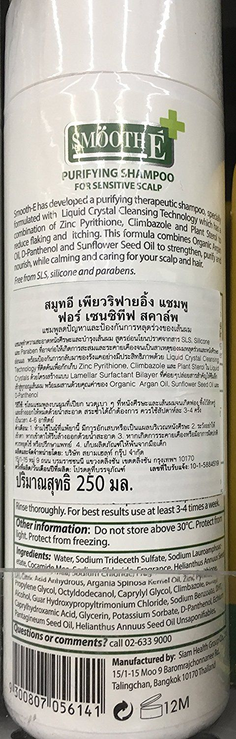 Smooth E Extra Gentle Purifying AntiHair Loss Shampoo for
