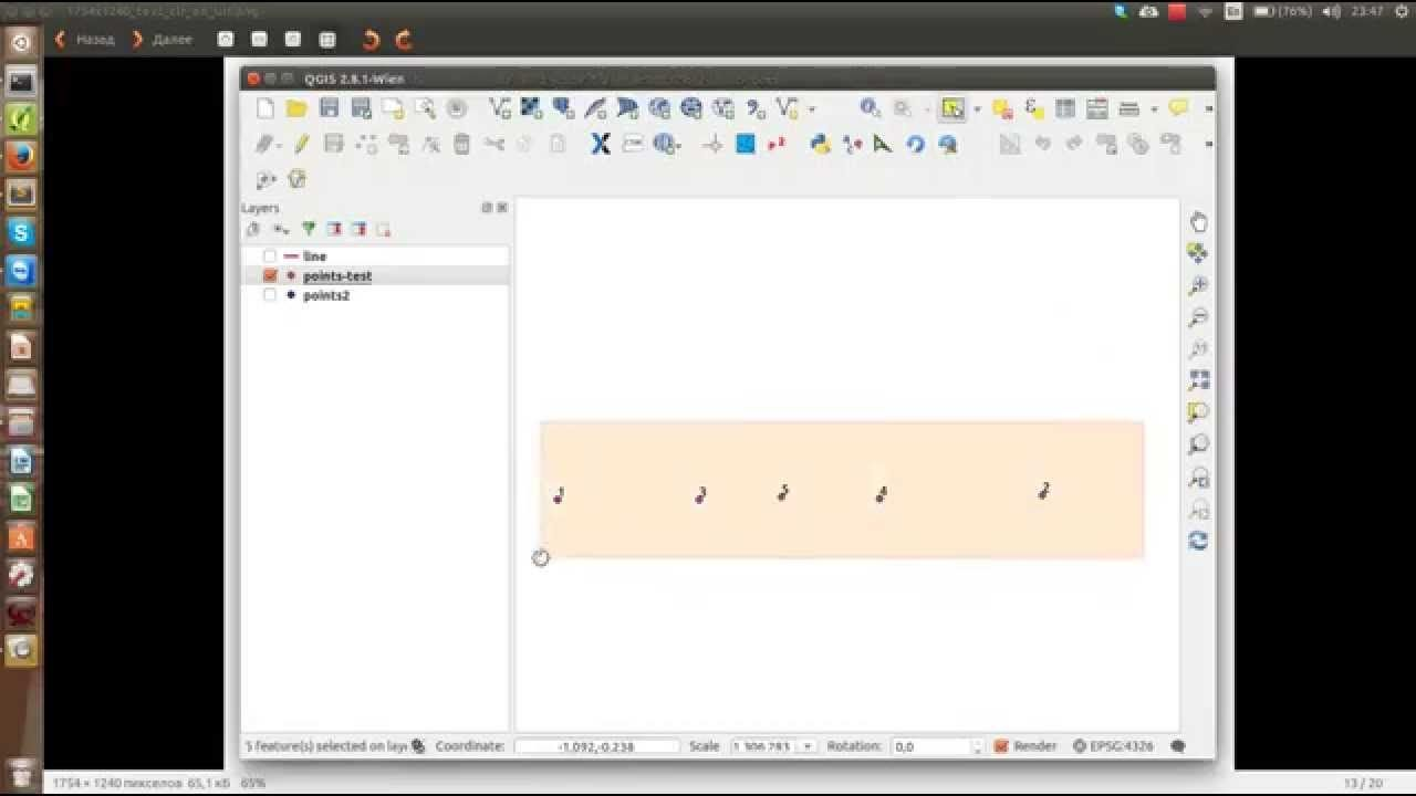 ReconstructLine a QGIS plugin to make lines from points