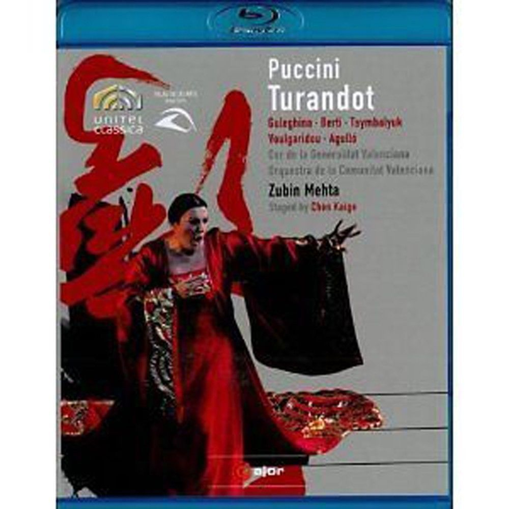 Turandot Puccini Opera Staged By Chen Kaige Region Free