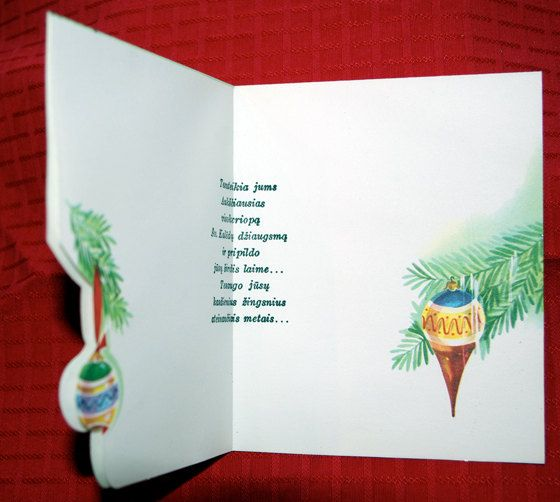 Set of 12 Vintage Lithuanian Christmas Cards with by NatKatStudio